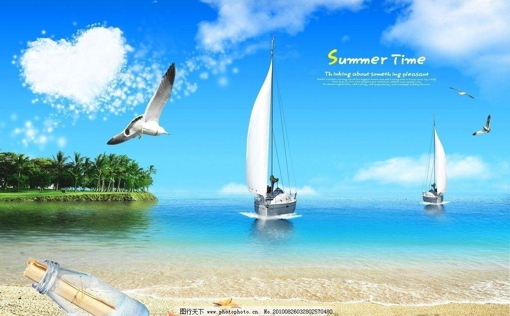 海边风景 海 海南岛旅游 沙滩 海滩 帆船 海鸥 心 大海 椰林 蓝天