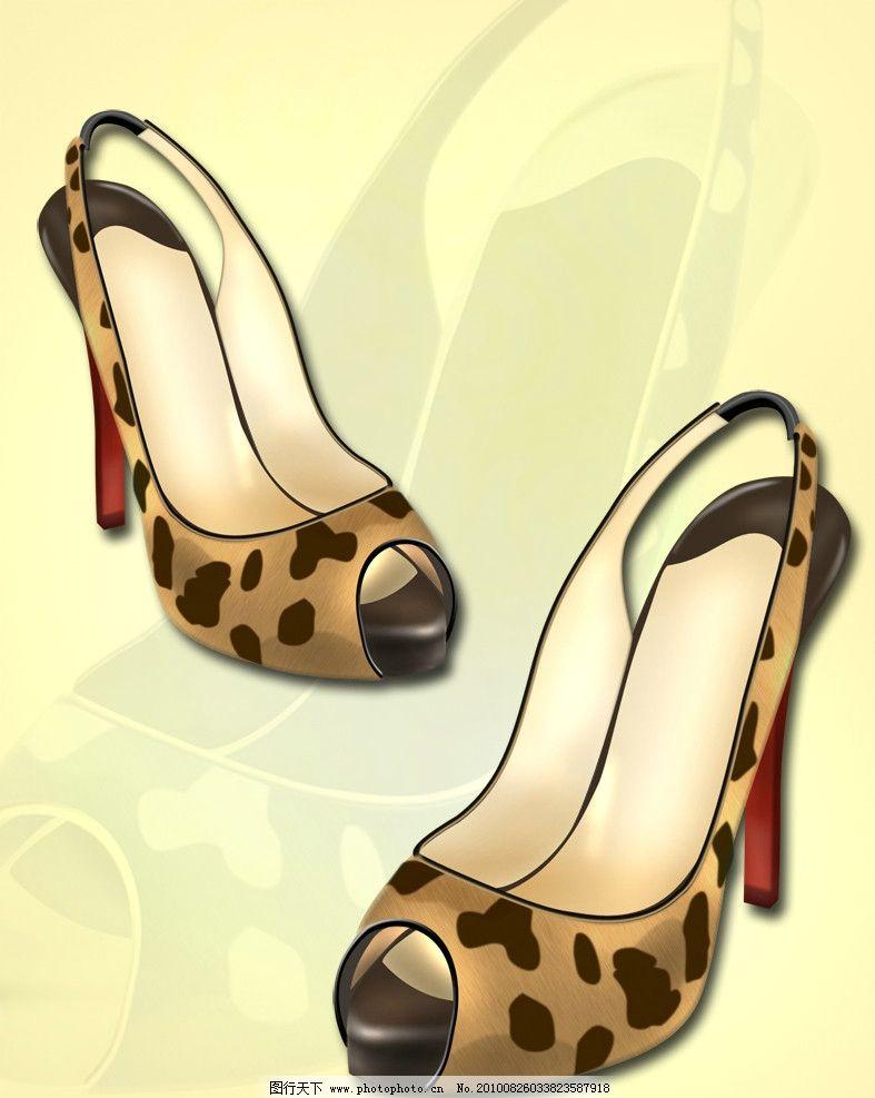 鞋类 ps源文件 手绘效果图 鞋图 设计 创意 鞋 配色 时尚 女鞋 豹点