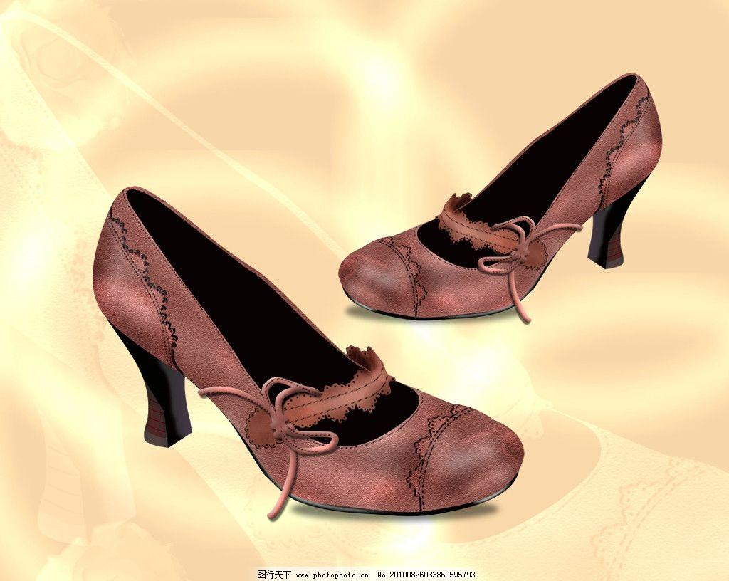 手绘效果图 鞋图