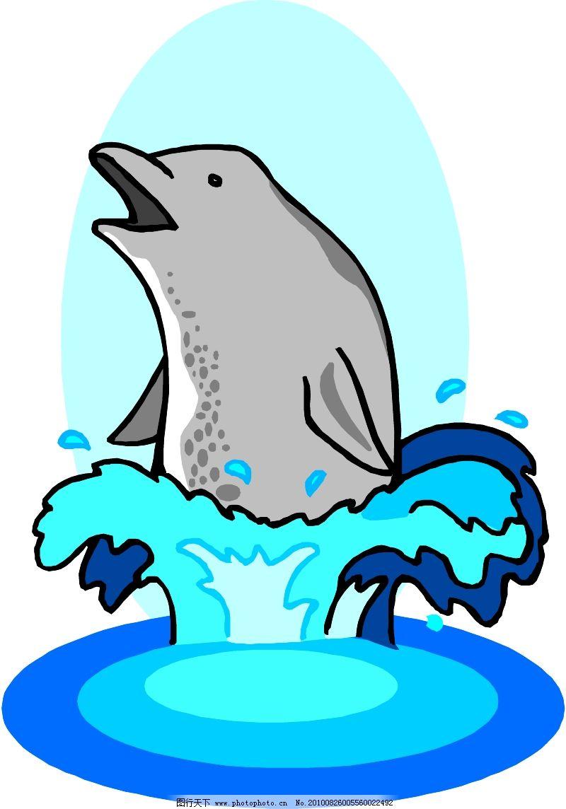 海洋动物1562_其他_矢量图