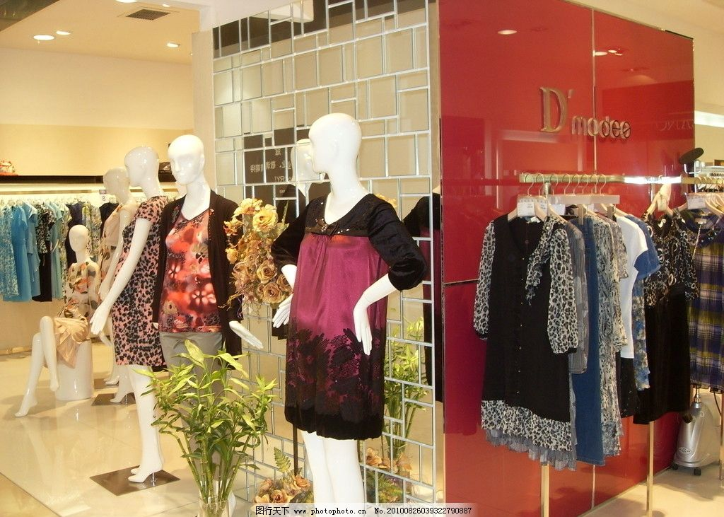 d mooee 服饰 服装店面 模特 品牌展示 店中店 高档 女性