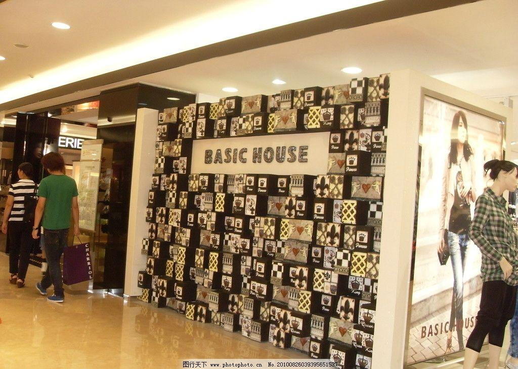 形象墙 个性 黑白 凹凸 服装店 室内摄影 建筑园林 摄影 96dpi jpg