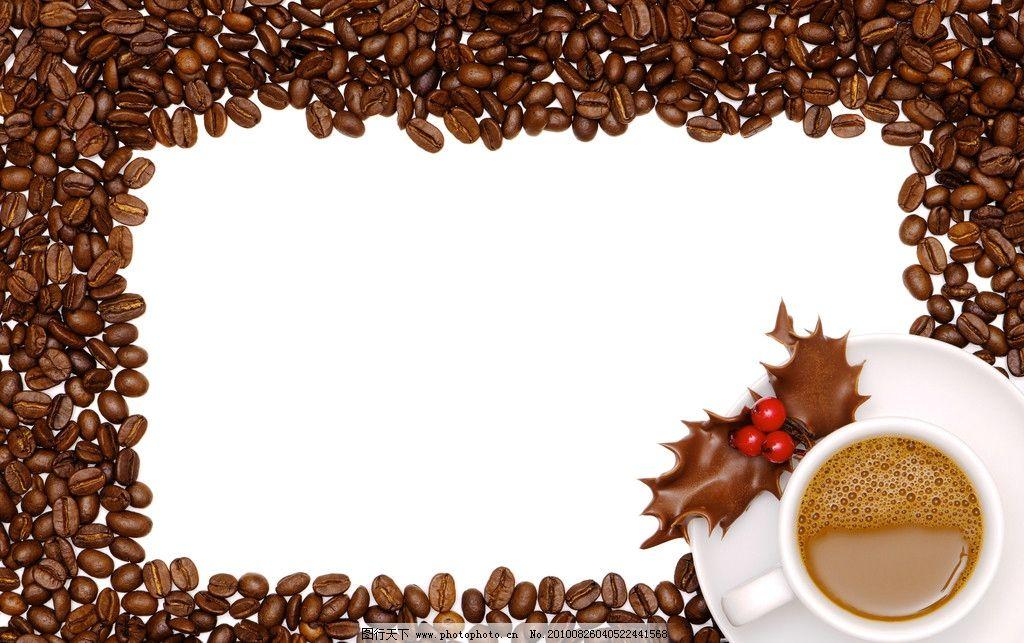 咖啡豆高清图片 咖啡豆 咖啡 咖啡杯 边框 咖啡文化 咖啡厅 麻布 麻袋 褐色 生活百科 餐饮美食 食物原料 高清图片 300DPI RGB JPG 设计 咖啡主题高清图片 其他 摄影