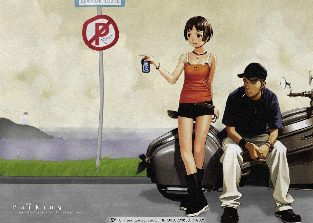 动漫人物 漫画情侣 摩托车情侣