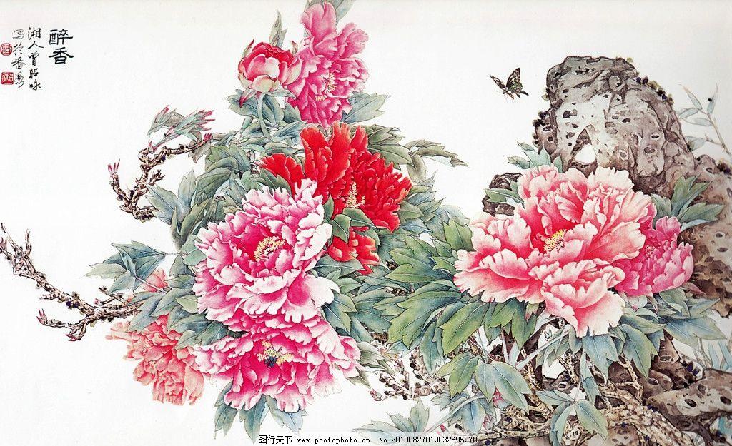 醉香 绘画 中国画 工笔画 花卉画 现代国画 花卉 牡丹花 红牡丹 花香