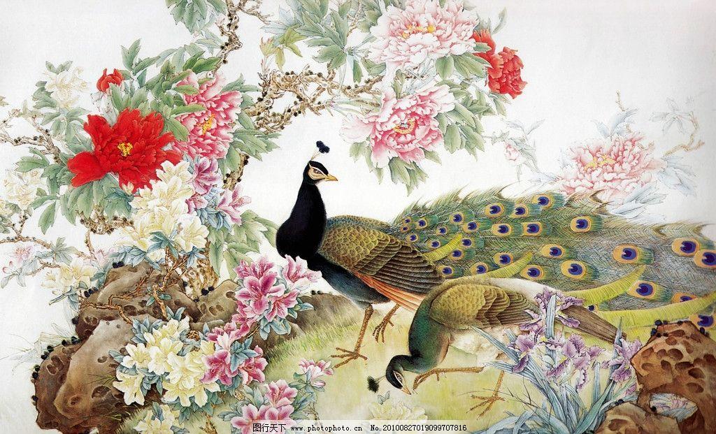 国色佳侣 画 中国画 工笔重彩画 花卉画 现代国画 孔雀 漂亮羽毛 牡丹
