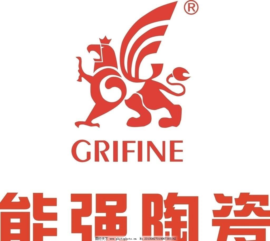 能强陶瓷 企业logo标志 标识标志图标 矢量 cdr
