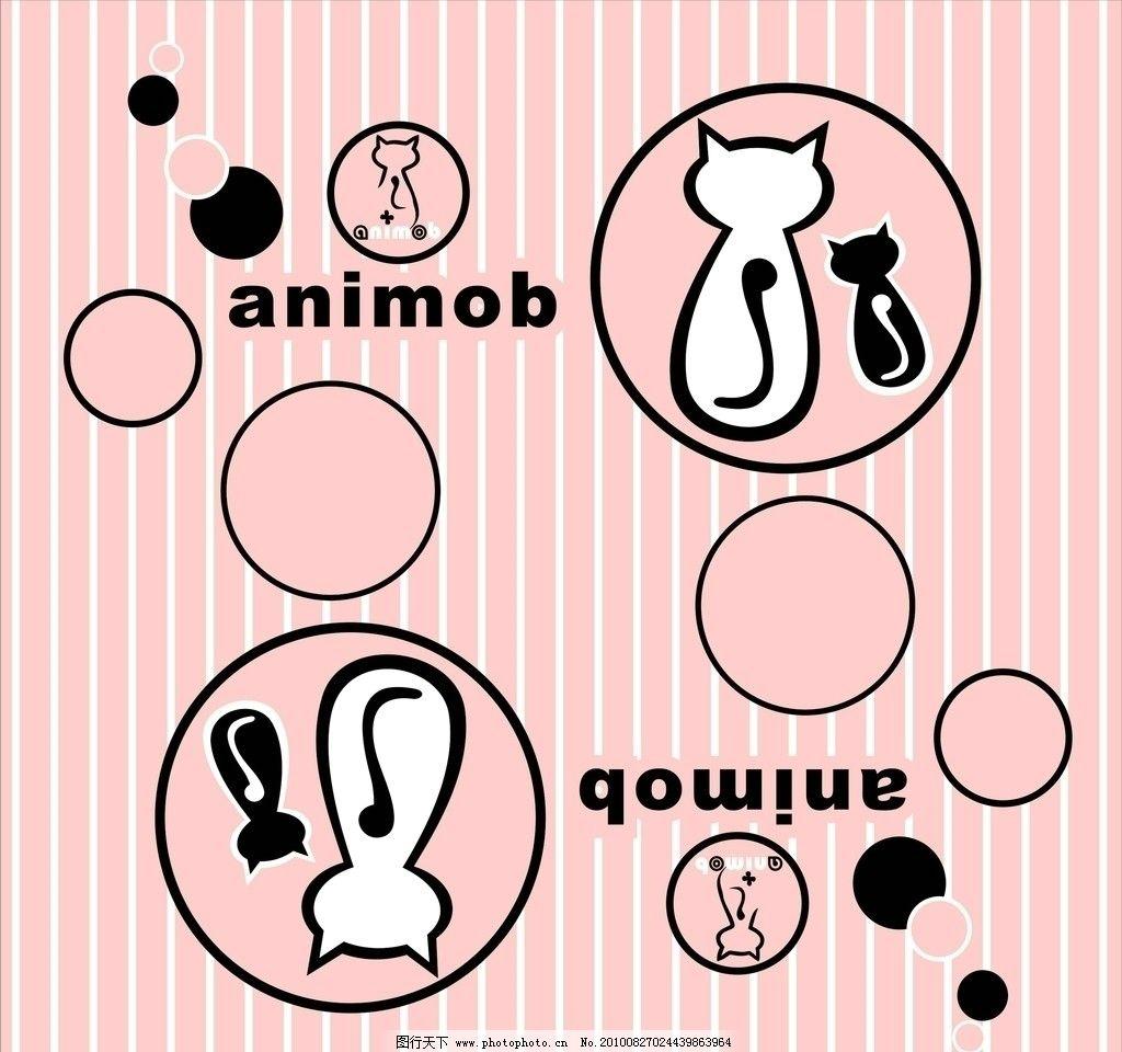 卡通猫 韩国卡通 可爱猫咪 animob 条纹边框 圆圈 卡通背景 可爱卡通