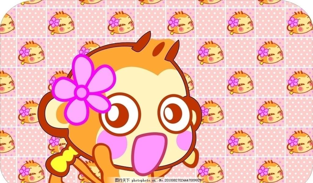 悠嘻猴 韩国卡通 卡通元素 可爱猴子 表情 花朵 方格 圆点 卡通头