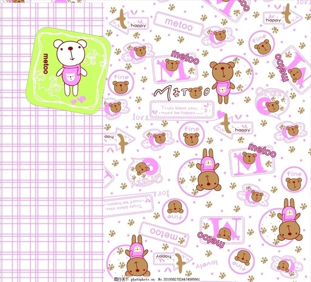 韩国卡通 可爱动物 卡通元素 卡通头 爱心 花朵 边框 圆点 对话框