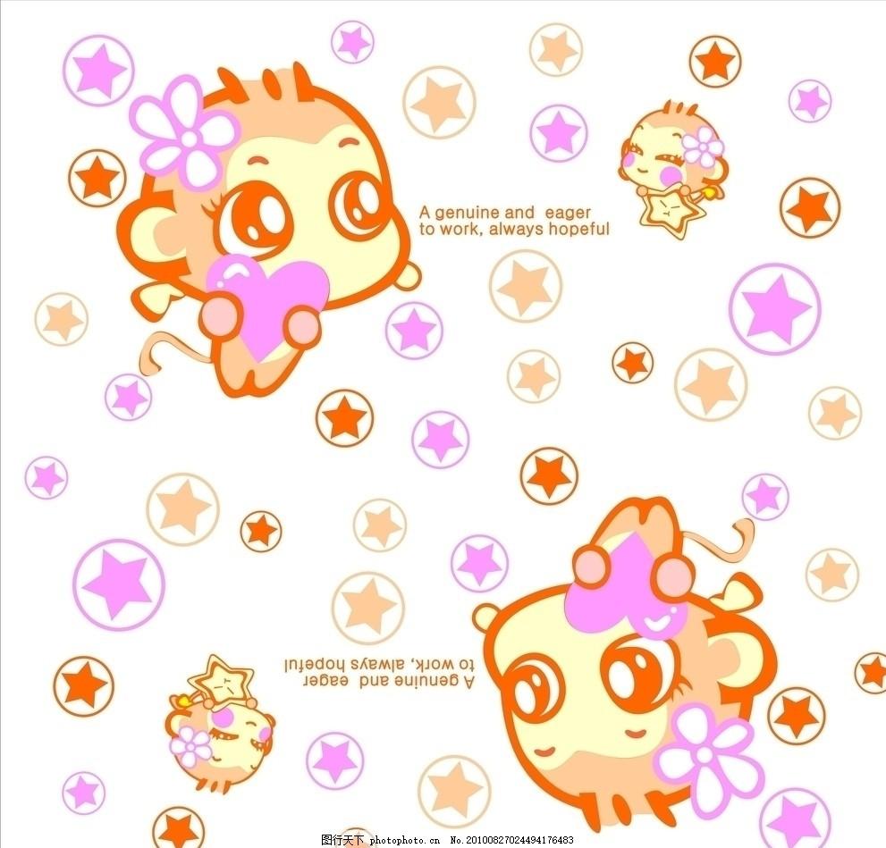 悠嘻猴 韩国卡通 卡通元素 可爱猴子 花朵 爱心 星星 圆圈 可爱卡通