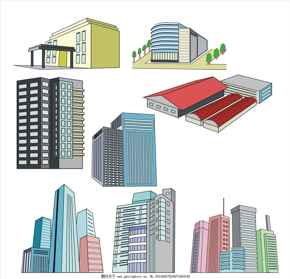 大楼矢量 楼房矢量 城市建筑