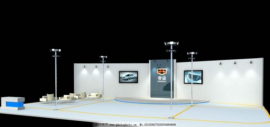 汽车展台效果 室内展厅 车展 车展灯柱 汽车展台 展览设计 环境设计