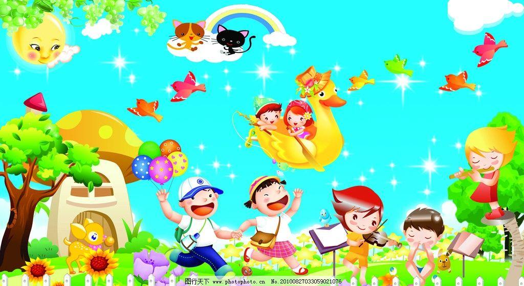 设计图库 psd分层 其他  幼儿园广告 太阳 白云 葡萄 彩虹 小鸟 星星