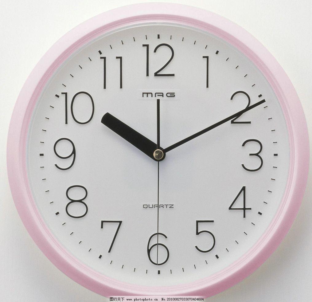 时钟 钟表 表 可爱的表 粉色 时间 愿望就 psd分层素材 源文件 350dpi