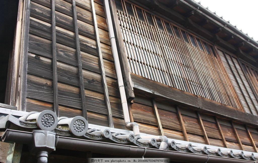古建木结构房子的大梁