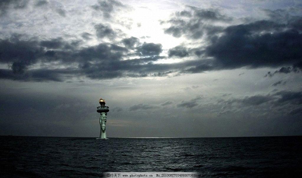 海景 乌云密布 海水 大海 雕塑 高清 自然风景 自然景观 摄影