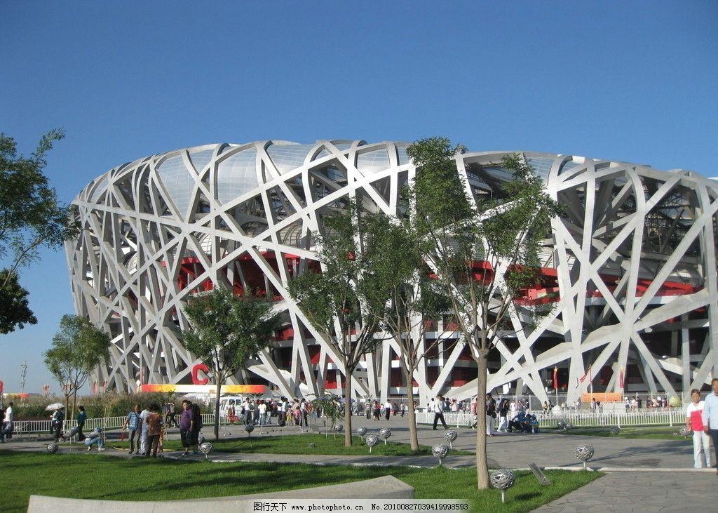 鸟巢 风景 建筑 奥运 游客 蓝天 园林 旅游 体育馆 建筑物