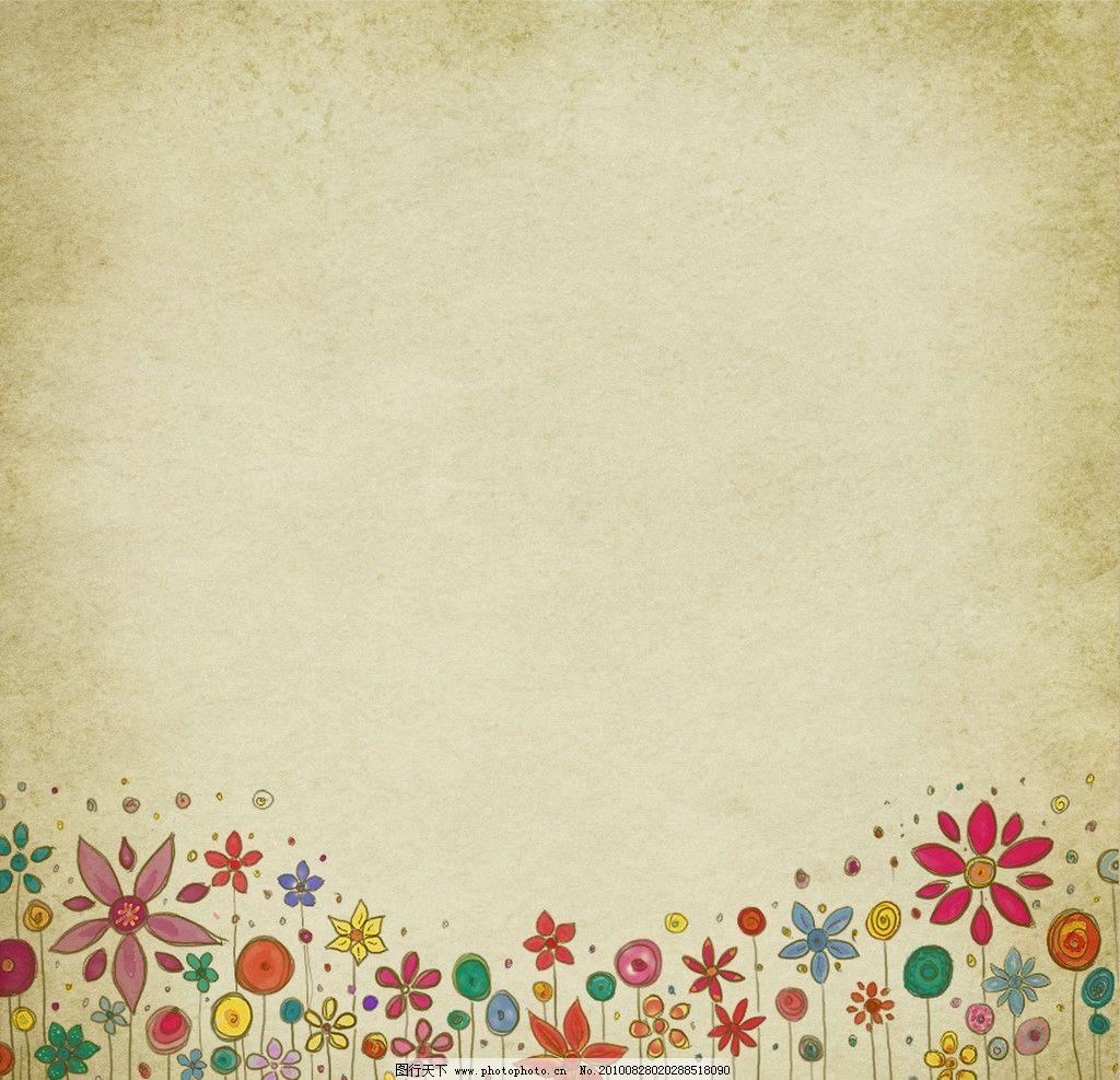 手绘花纹背景 花纹 背景