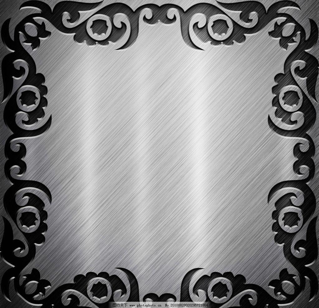 金属背景 时尚花纹图片