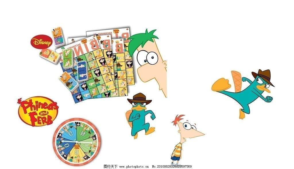 卡通游戏牌图片