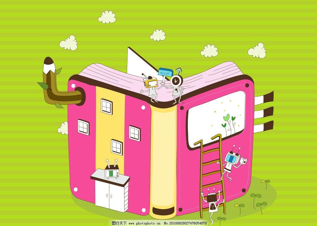 创意设计 广告设计 插画 条纹 云朵 梯子 书 立体效果 桌面背景 商业