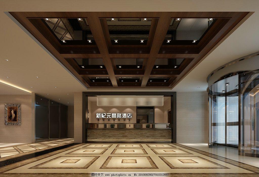 酒店门厅 3d 酒店        门厅 宾馆 室内设计 环境设计 设计 300dpi