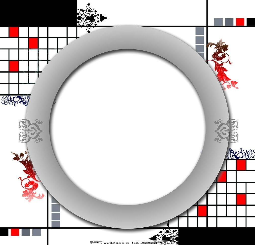 思恋 线条 圆框 花边 花纹 方框 相框模版 相框模板 摄影模板 源文件