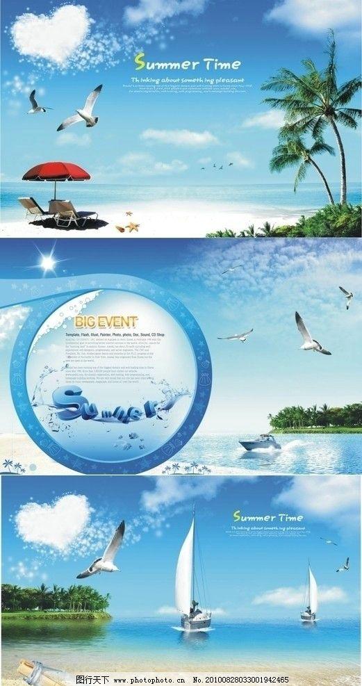 清凉夏季 夏天 度假 许愿瓶 海边 清凉 凉爽 椰子树 帆船 海鸥 蓝天