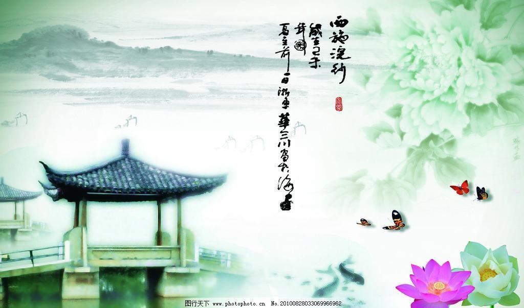 中国画 工笔画 荷花 花卉画 绘画 亭子 文化艺术设计 现代国画