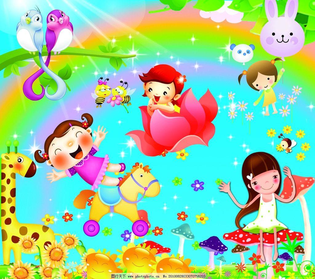 幼儿园户外广告 树枝 小鸟 彩虹 阳光 蜜蜂 长颈鹿 拿气球的小朋友 坐
