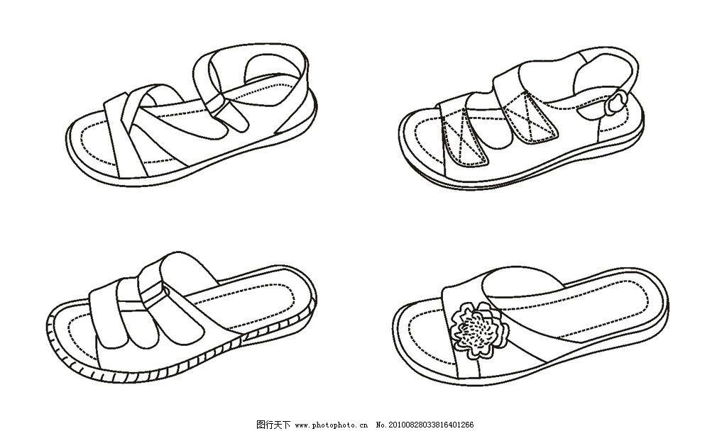 外贸鞋图 矢量鞋图 线条图 素描 轮廓 黑白鞋图 手画鞋图 矢量素材