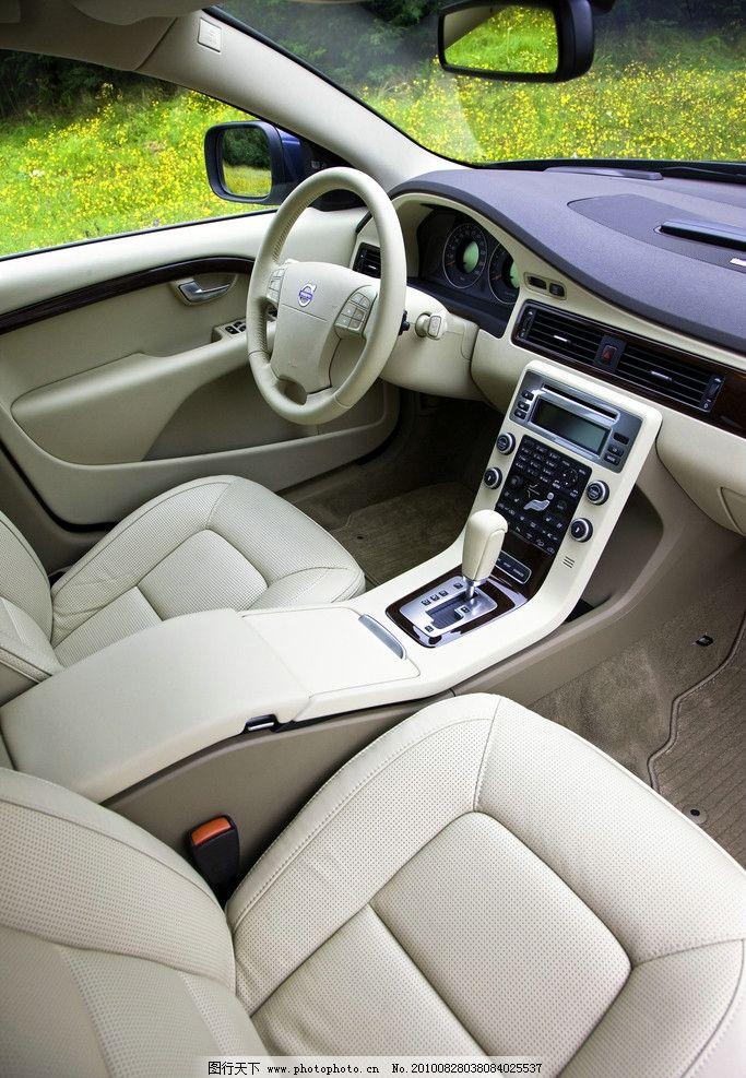 沃尔沃 概念车 轿车 内饰 方向盘 仪表盘 座椅 交通工具 现代科技