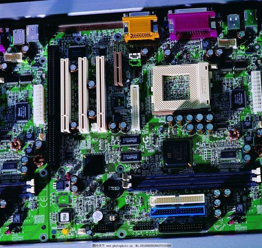 电脑主板高清图图片