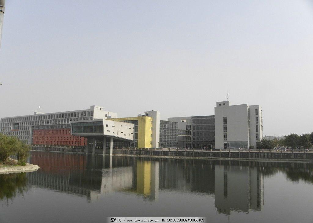 四川大学江安校区教学楼图片