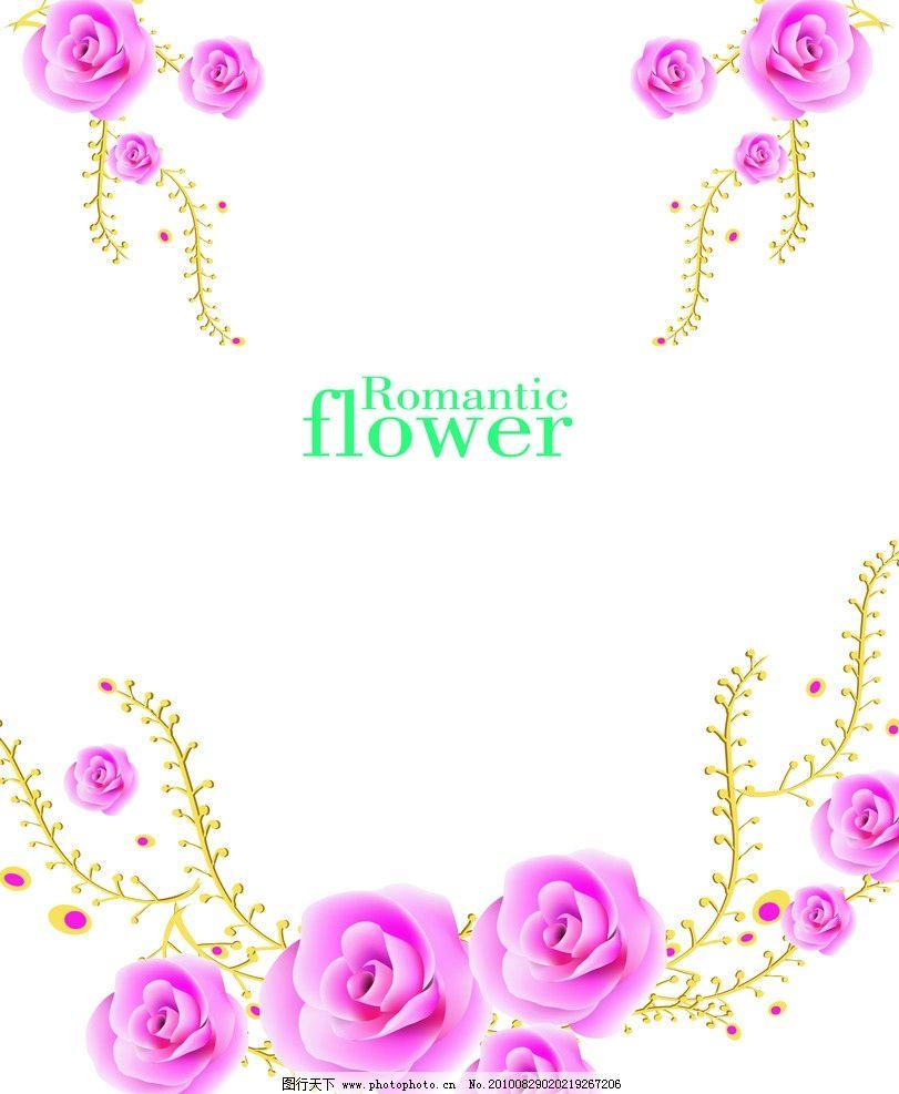 玫瑰花 flower 靓丽朵朵 玫瑰 花藤 移门 背景底纹 底纹边框 设计 72