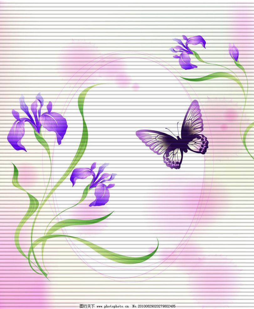 优雅岁月 蝴蝶 花 梦幻背景 移门图 紫色花 背景底纹 底纹边框 设计