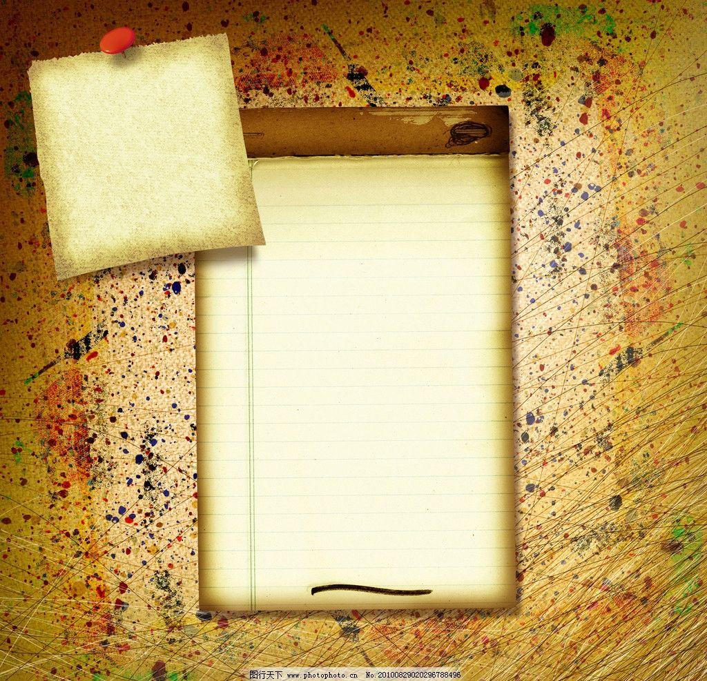 划线背景 牛皮纸 信纸 古典 古代 怀旧 书签 书页 坏纸 破裂图片