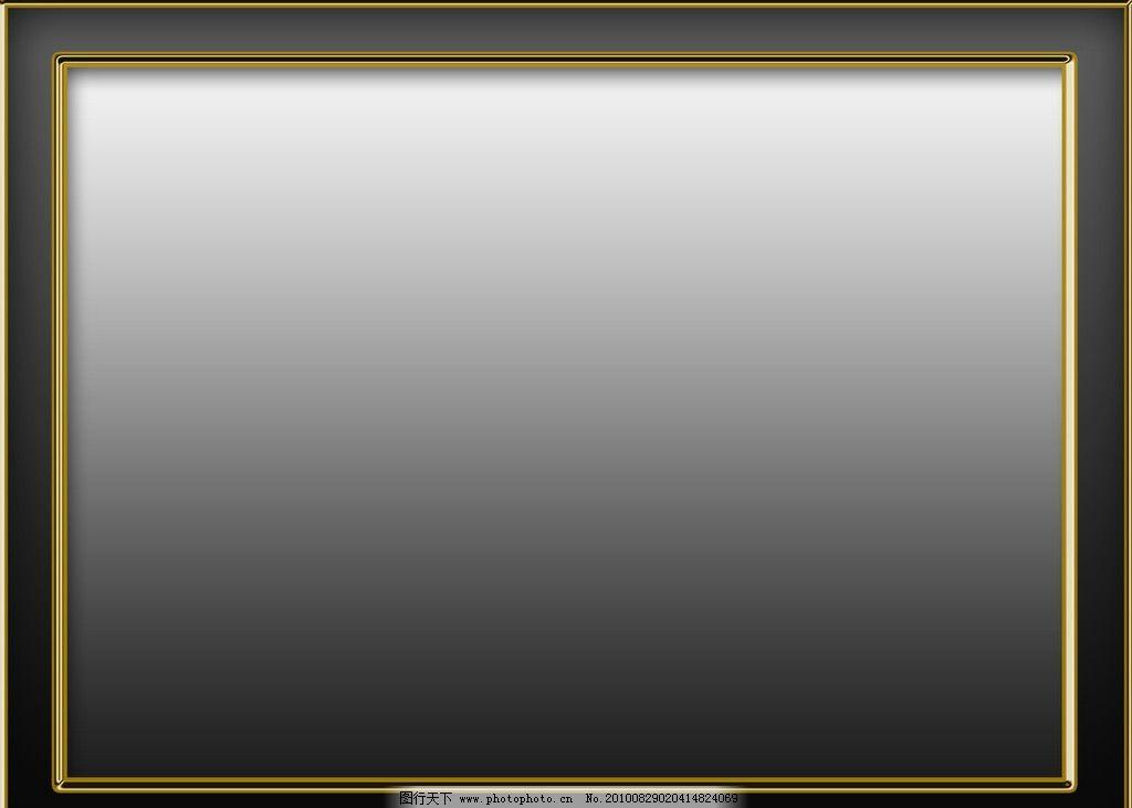 金属背景 银黑边框图片