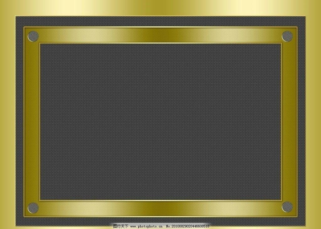 金色边框 金属 质感 相框 相册 花边 背景 底纹 金属底纹 古典 欧式