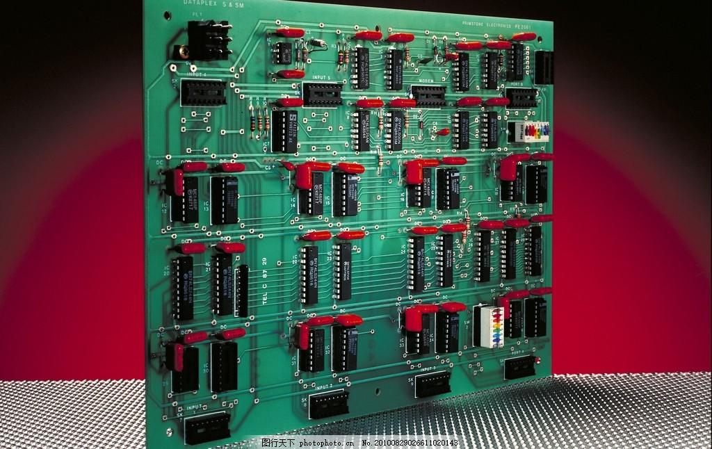 电路板 芯片组