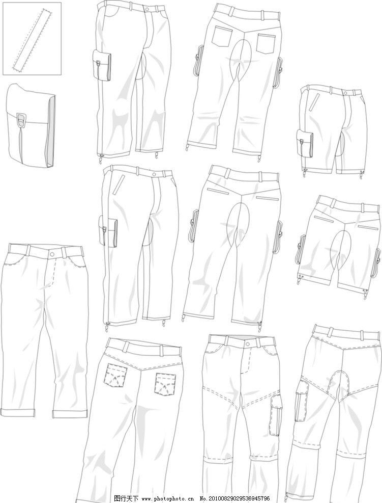 裤子 矢量 cdr 广告设计