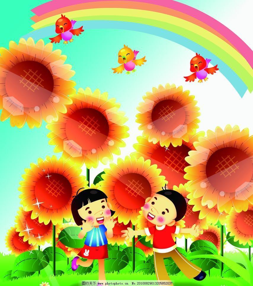 儿童素材下载 节日素材 卡通画 实用素材 幼儿园贴画 儿童素材下载