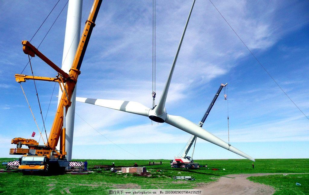 风力发电机叶片吊装图片