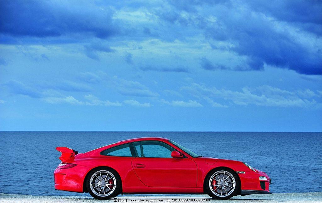保时捷 保时捷911跑车 跑车 世界名车 世界跑车 交通工具 现代科技