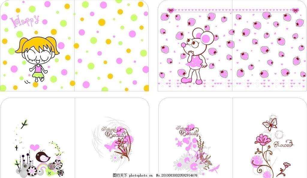 可爱卡通 韩国卡通 可爱动物 卡通元素 卡通人物 圆点 女孩 草莓 老鼠