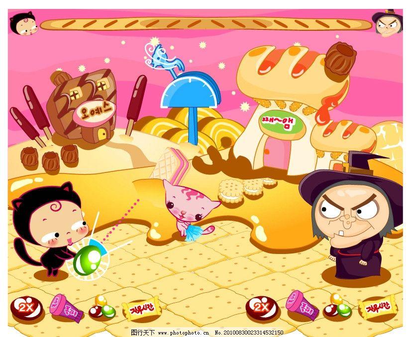 糖果世界 糖果 蛋糕 巧克力 卡通糖果 猫咪 冰淇淋 卡通明星 明星偶像