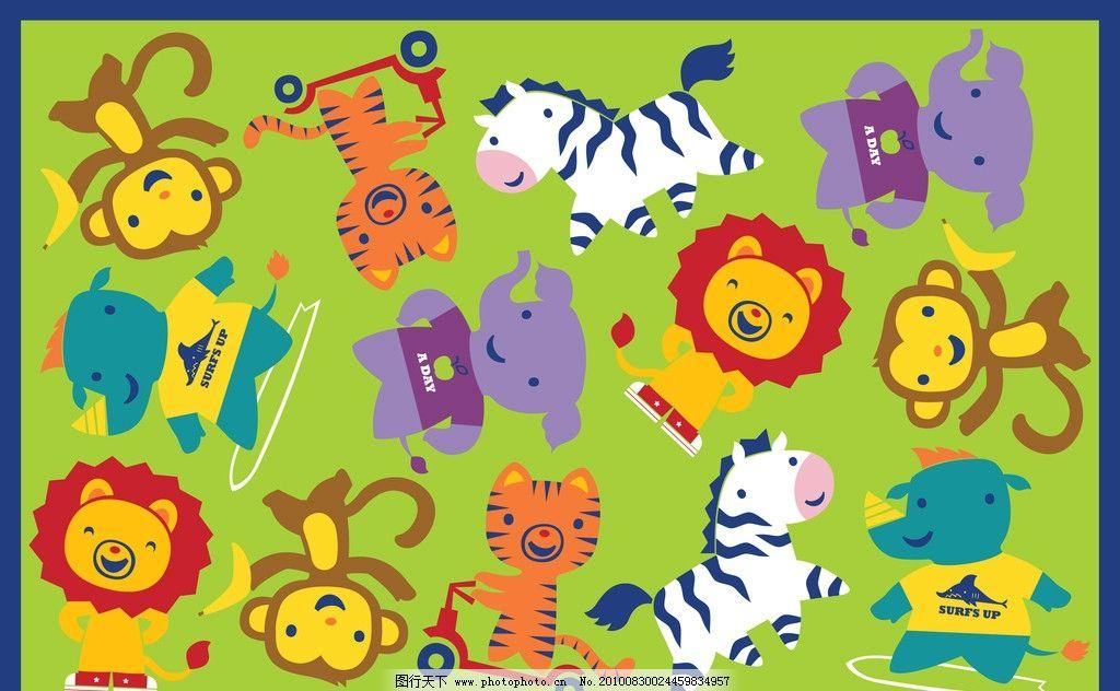 动物世界 斑马 猴子 狮子 大象 犀牛 卡通 儿童幼儿 矢量 ai 动物