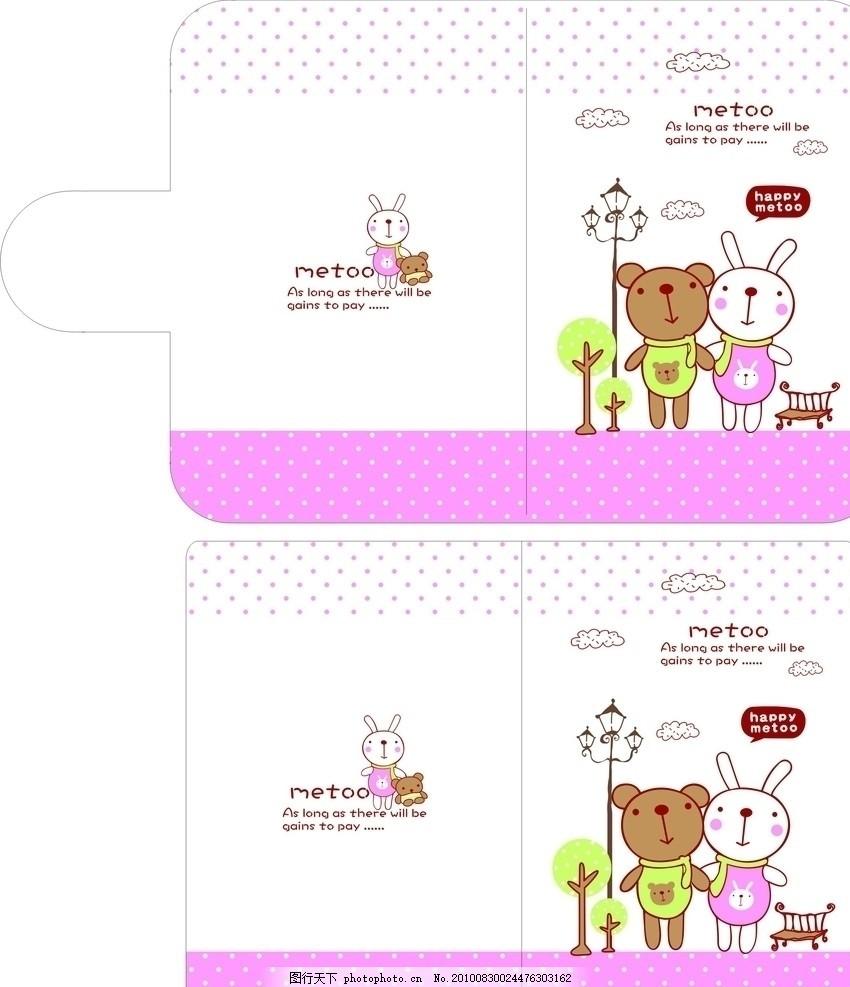咪兔咪熊 韩国卡通 可爱动物 卡通元素 云朵 圆点 路灯 树 对话框