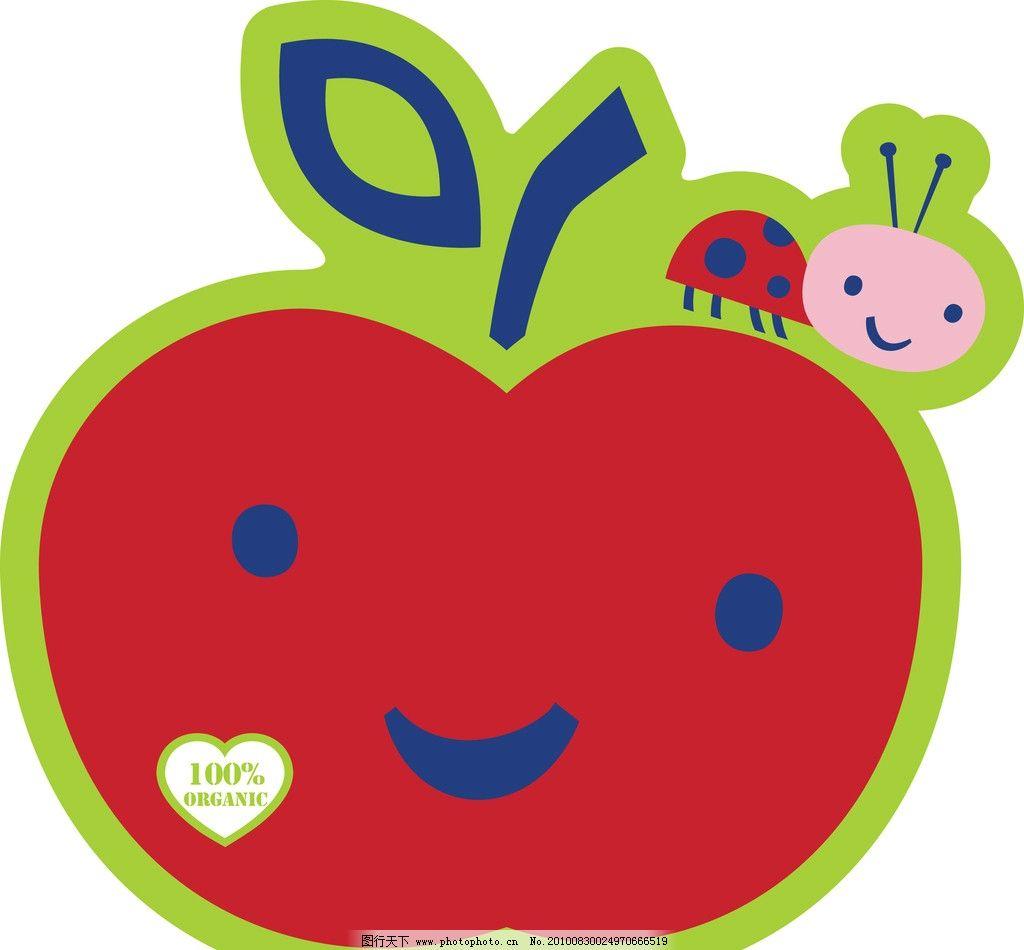 卡通苹果 卡通 苹果 水果 七星瓢虫 笑脸 可爱 红苹果 矢量 ai 儿童